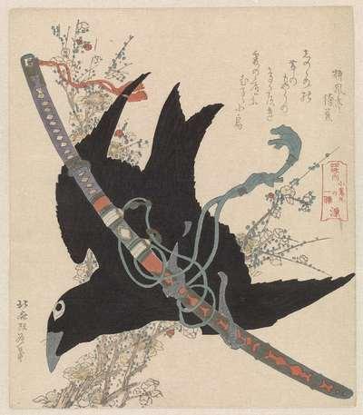 Het zwaard kogarasumaru van de Minamoto familie; Minamoto kogarasumaru no hitokoshi; De vier aanzienlijke clans van Japan; Shisei no uchi