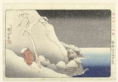 Image from object titled In the snow at Tsukahara on Sado Island