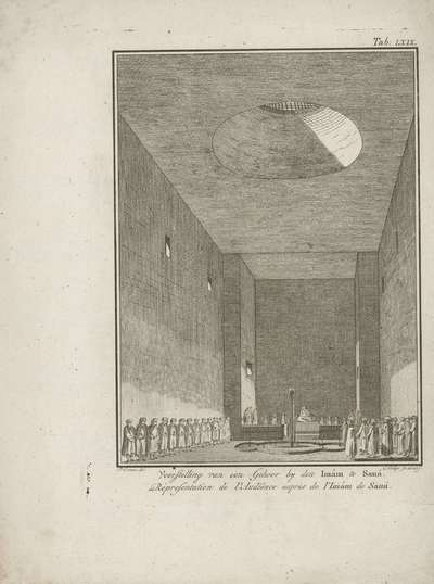 Interieur van moskee; Voorstelling van een Gehoor by den Imân te Saná / Répresentation de l'Audience aupres de l'Imân de Saná
