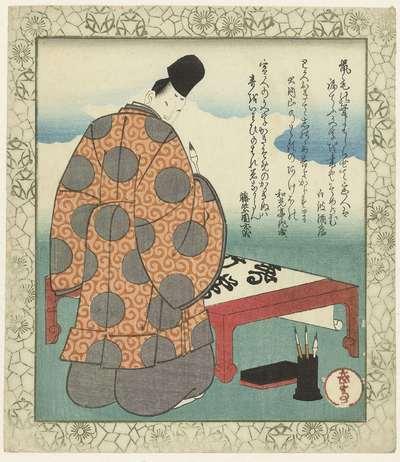 Kwast: Ono no Tôfû; Fude - Tôfû; De vier kameraden van de schrijftafel van de Ichiyôren; Ichiyôren bunbô shiyû