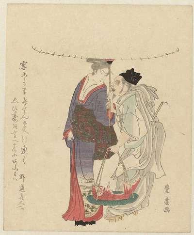 De geluksgod Ebisu met een vrouw