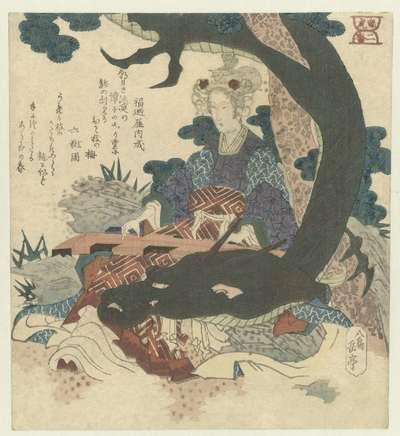 Nummer twee: Chinese vrouw met draak; Ni ban; Draak en tijger; Ryûko