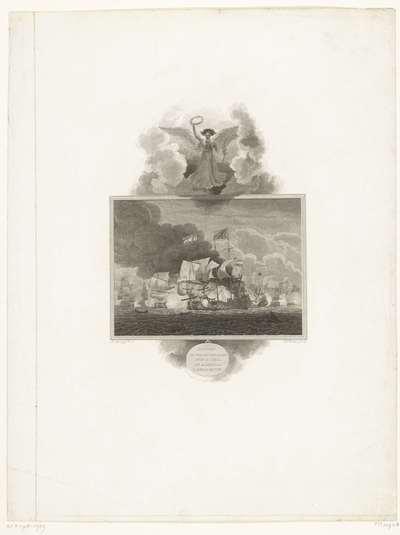 Zeeslag bij Nieuwpoort tussen de Staatse vloot onder Tromp en de Engelse vloot onder Monck, 1653; Defeat of the Dutch fleet July 13 1653. By admirals Blake & Monk