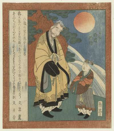 Image from object titled Meningsverschil tussen een acht-jarige jongen en Confucius; Hasai no ko to Kôshi no mondô; Aanvullende verhalen uit Uji; Uji shûi Monogatari