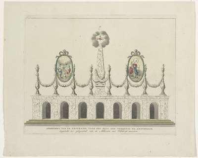 Aanstaande Eenheid en Onverdeelbaarheid, van het Bataafse Gemenebest en de Alliantie, decoratie op het Stadhuis op de Dam, 1795; Afbeelding van de Decoratie voor het Huis der Gemeente te Amsterdam. Opgericht ter...