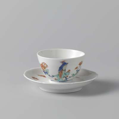 Image from object titled Scalloped saucer with hoo birds