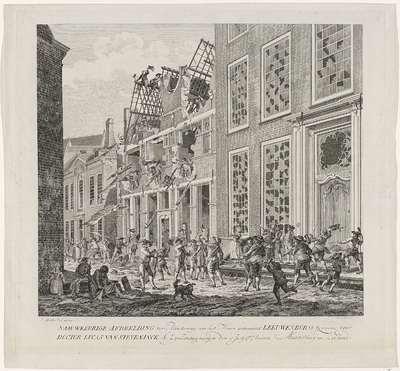 Plundering van het huis van Lucas van Steveninck, 1787; Naauwkeurige Afbeelding der Plundering van het Huis genaamt Leeuwenburg bewoond door Doctor Lucas van Steveninck AZ op Zondagmorgen den 1 Julij 1787 binnen Middelburg...