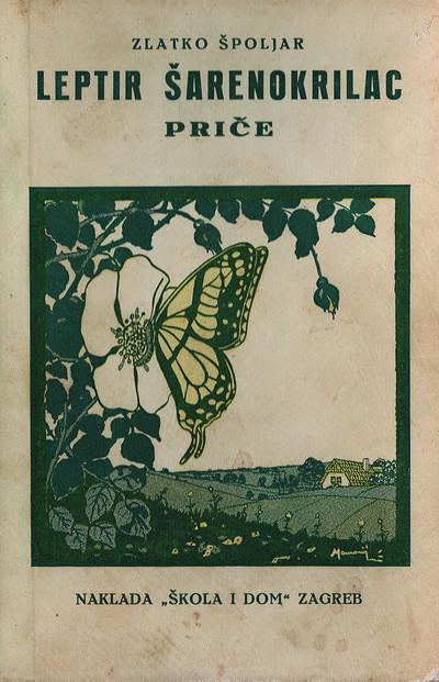 Leptir šarenokrilac; priče (prednje korice)