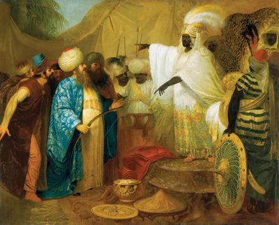 Image from object titled Persian Envoys before the King of Ethiopia