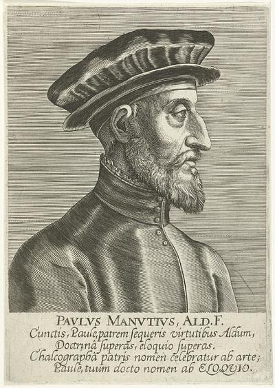 Portret van Paolo Manuzio; Pavlvs Manvtivs, Ald. F.; Portretten van beroemde geleerden; Imagines L. Doctorum Virorum