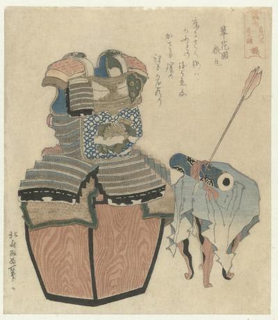 Harnas van de Tachibana familie met rolschildering; Tachibana - Fumonbon Kikusuiyoroi; De vier aanzienlijke clans van Japan; Shisei no uchi
