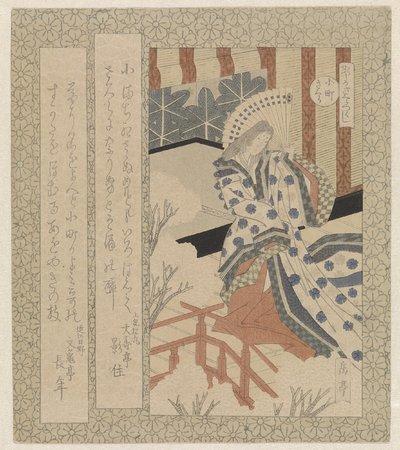 De Komachi kersenbloesem; Komachisakura; Een serie van kersenbloesems voor de Katsushika dichtersvereniging; Katsushika sakuratsukushi