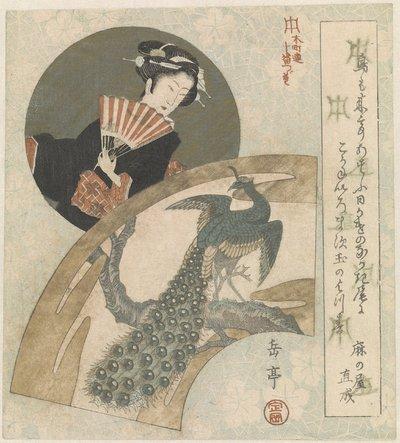 Vrouw met pauw op pruimenbloesem; Een serie van tien prenten voor de Honchôren; Honchôren jûbantsuzuki
