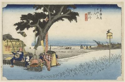 Image from object titled Theehuis in de buitenlucht in Fukuroi; Fukuroi, dechaya no zu; De 53 stations van de Tokaido; Tokaido gojusan tsugi no uchi