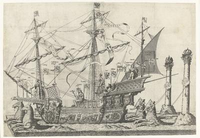 Het schip Victoria, nr. 5; Begrafenisoptocht van keizer Karel V, 1558