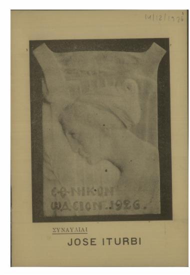 Image from object titled Συναυλίαι  Jose Iturbi