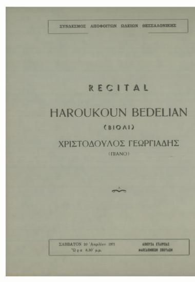 Image from object titled Recital Haroukoun Bedelian (βιολί) - Χριστόδουλος Γεωργιάδης (πιάνο)