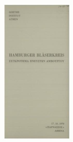 Image from object titled Hamburger Blaserkreis = Συγκρότημα πνευστών Αμβούργου