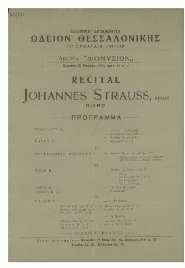 Image from object titled Recital Johannes Strauss, Belin : πιάνο