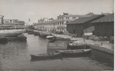 Image from object titled Port of Thessaloniki