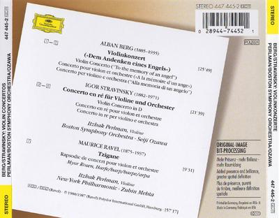 Konzert für Violine und Orchester