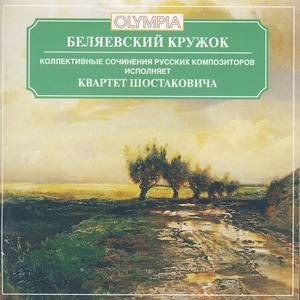 Belyaevsky Group-Collective Works by Russian Composers Played by The Shostakovich Quartet