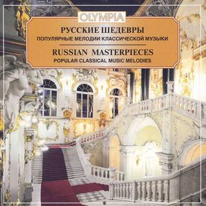 Russian Masterpieces-Popular Classical Music Melodies