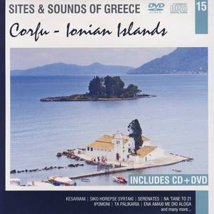 Sites and Sounds of Greece: Corfu - Ionian Islands