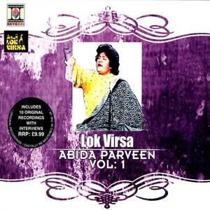 Lok Virsa Vol.1 - Abida Parveen
