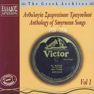Anthology Of Smyrnean Songs Vol. 1 - 1920 - 1938