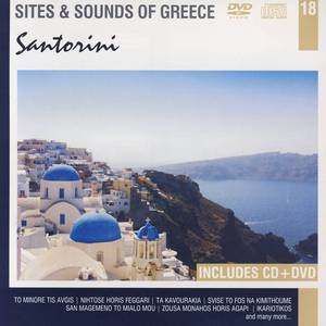Sites and Sounds of Greece: Santorini