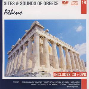 Sites and Sounds of Greece: Athens