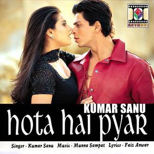 Hota Hai Pyar (The King's Desire)