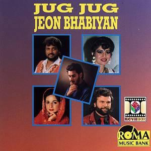 Jug Jug Jeon Bhabiyan