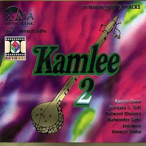 Kamlee 2
