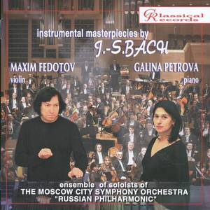 Instrumental Masterpieces by Bach
