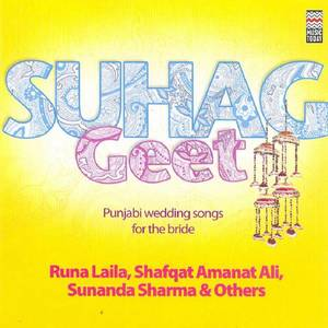 Suhag Geet