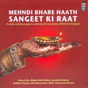 Mehndi Bhare Hath Sangeet Ki Raat