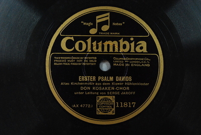 Gott, höre mein Gebet / Erster Psalm Davids Erster Psalm Davids : altes Kirchenmotiv aus dem Kiewer Höhlenkloster