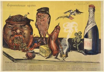 [A collection of Russian posters of World War I.]