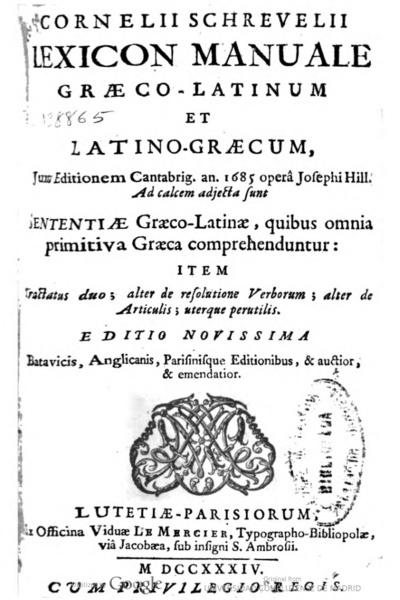Cornelii Schrevelii Lexicon manuale graeco-latinum et latino-graecum
