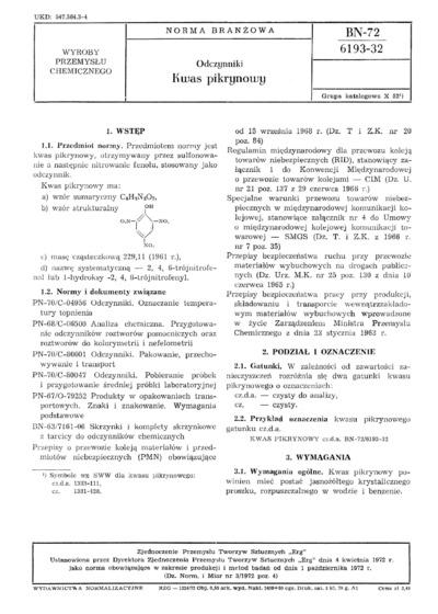 Image from object titled Odczynniki - Kwas pikrynowy BN-72/6193-32