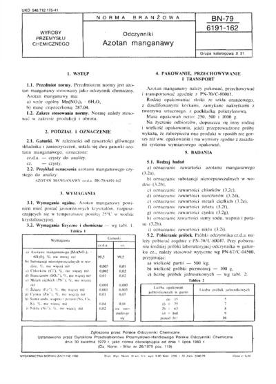 Image from object titled Odczynniki - Azotan manganawy BN-79/6191-162
