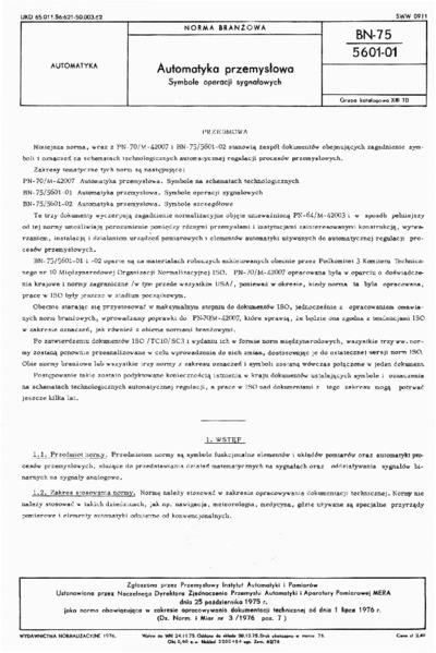 Automatyka przemysłowa - Symbole operacji sygnałowych BN-75/5601-01