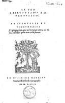 Aristotelis et Theophrasti scripta quadam quae vel nunquam antea, vel minus emendata quam nunc, edita fuerunt
