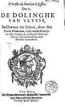 D'eerste XII boecken Odysseae, dat is DE DOLINGHE van ULYSSE...
