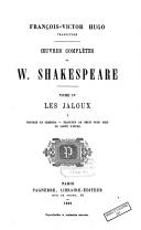 Les Jaloux