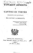 Tyrtaiou Asmata