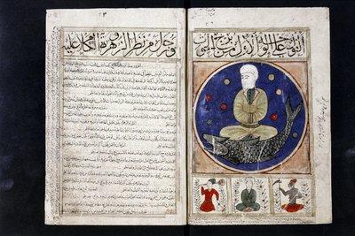 al-Bulhan.