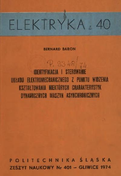 Identyfikacja i sterowanie układu elektromechanicznego z punktu widzenia kształcenia niektórych charakterystyk dynamicznych maszyn asynchronicznych